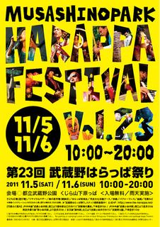 poster2011.jpg